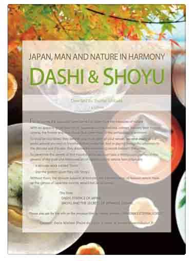 Dashi_Shoyu
